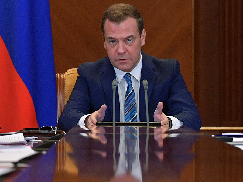 """Премьер-министр РФ Дмитрий Медведев заявил, что эффект от опубликованного властями США """"кремлевского списка"""", если говорить о его официальной части и должностных лицах, стремится к нулю. Глава кабмина даже пошутил, что непопадание в этот список для российского министра - повод уволиться"""