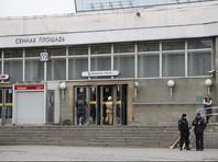 Осипова задержали 10 апреле прошлого года вскоре после теракта в метро