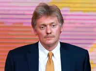 Пресс-секретарь президента Дмитрий Песков призвал СМИ не делать из происшествия скоропалительных выводов, предложив дождаться результатов официального расследования