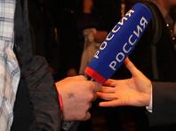 """Журналистов канала """"Россия-1"""" из Москвы приняли занаркоманов вЧелябинской области"""