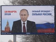 Во Владивостоке вандалы заляпали краской предвыборный баннер с Путиным (ФОТО)