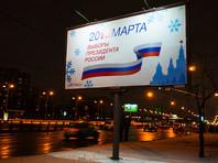 По закону Путин должен собрать не менее 300 тысяч подписей в свою поддержк