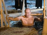 Путин на Крещение окунулся в прорубь, объявил Песков