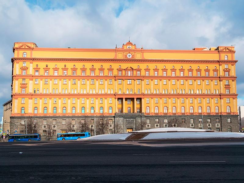 После расследования о незадекларированной недвижимости главы ФСБ сайт Russiangate закрыли, а главного редактора уволили
