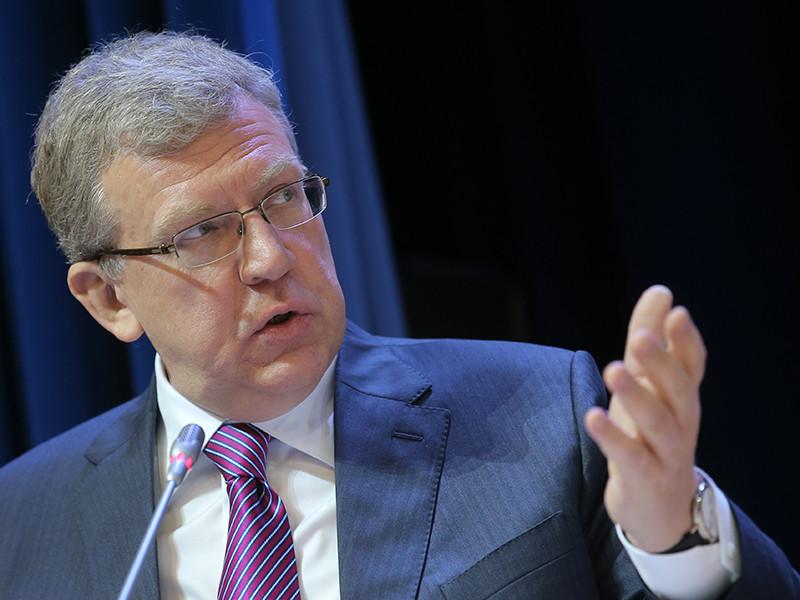 Комитет гражданских инициатив (КГИ) бывшего министра финансов Алексея Кудрина выпустил доклад, посвященный первому этапу выборов президента РФ, намеченных на 18 марта 2018 года