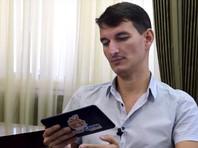 """Главреда сайта """"БлогСочи"""" задержали по делу о вымогательстве"""