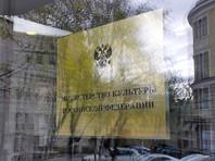 """Минкульт потребовал возмещения 133 млн рублей по делу """"Седьмой студии"""""""