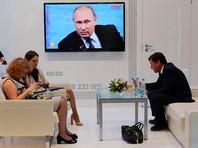 Председатель ЦИК РФ Элла Памфилова признала, что в видеосюжетах ряда региональных телеканалов усматриваются признаки агитации за одного из кандидатов в президенты России