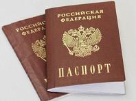 Поставившие штамп о браке мужчины сдали паспорта полицейским