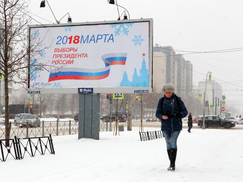 Россияне довольны работой СМИ по освещению президентских выборов, объявил ВЦИОМ