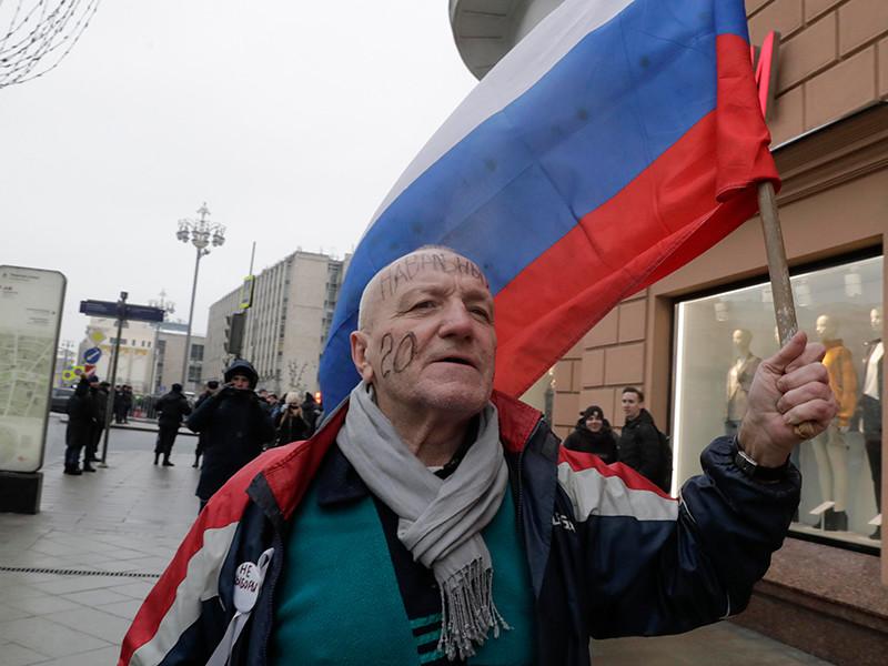 """В Москве и Петербурге начинаются акции """"забастовки избирателей"""""""