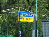 В Госдуме предложили частично денонсировать договор о дружбе с Украиной