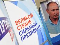 """""""Голос"""" рассказал о """"гигантской машине поддержки"""" кандидата Путина, которую выстроили в Тамбовской области"""