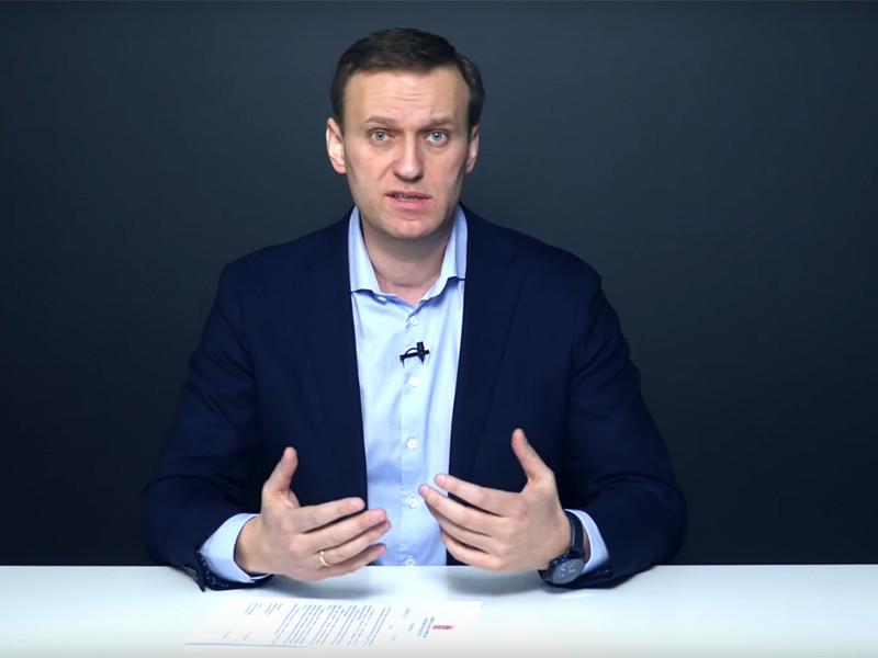 Навальный призвал школьников бойкотировать школьные референдумы 18 марта