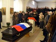 В России похоронили пилотов разбившегося в Сирии вертолета Ми-24