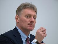 """После нападения в школе Улан-Удэ у Кремля """"есть вопросы"""" к злу, которое несет интернет"""
