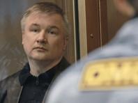 Комиссия по помилованию отклонила прошение экс-сенатора Изместьева, отбывающего пожизненный срок