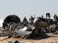 Суд закрыл слушания по иску родственников жертв авиакатастрофы над Синаем
