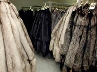 В настоящее время вести маркировку товаров уже обязаны производители и импортеры меховых изделий, RFID-метка для них стоит от 15 до 22 рублей
