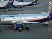 """""""Аэрофлот"""" уточнил, когда из США  в Москву вылетят два рейса, которые переносятся третий день   из-за снегопадов"""