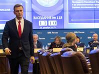 Апелляционная коллегия ВС РФ рассмотрит жалобу   Навального на недопуск к выборам