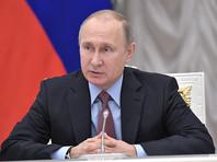 """Комиссию ВПК, созданную еще в 2014 году """"в целях реализации государственной политики в сфере оборонно-промышленного комплекса, военно-технического обеспечения обороны страны, безопасности государства и правоохранительной деятельности"""", возглавляет президент России Владимир Путин"""