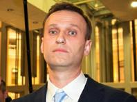Алексей Навальный обжаловал решение первой инстанции Верховного суда, признавшего законным решение Центризбиркома, отказавшегося зарегистрировать Навального кандидатом на пост президента РФ