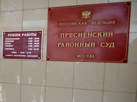 Суд отказался допросить по делу Белых генерала ФСБ Феоктистова