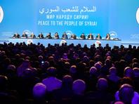 Конгресс по Сирии в Сочи открылся с запозданием: вооруженной оппозиции напечатали не тот флаг на бейджах