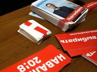 Неизвестные обстреляли из травматики и изрубили топором дверь в квартиру юриста штаба Навального в Хабаровске