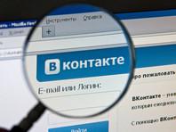 Петербуржца приговорили к 10 месяцам колонии за два националистических поста в соцсети