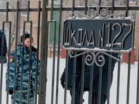 Подростки, напавшие на школьников в Перми, пытались себя убить,  заявили в прокуратуре
