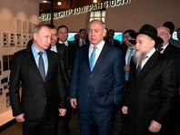 Путин на встрече с Нетаньяху в Москве напомнил о вкладе Советского Союза в победу над нацистами