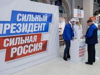 В Санкт-Петербурге сотрудников подведомственных мэрии организаций заставляют собирать подписи в поддержку Путина