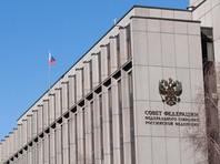 При этом еще 19 января в Совете Федерации заподозрили, что случаи нападения в школах Перми, Улан-Удэ и Челябинской области могли быть целенаправленной акцией, организованной через группы в социальных сетях
