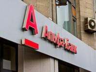 """По словам чиновника, """"Альфа-банк"""" просил, но не получил разрешения на работу со средствами гособоронзаказа"""