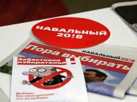 """Курганский губернатор  выступил против """"деструктива"""" Навального"""