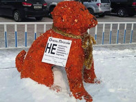 """В центре Уссурийска установили """"мандаринового пса"""", на создание которого ушло 75 кг цитрусов (ФОТО)"""