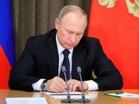 Подписанный президентом Владимиром Путиным указ о сокращениях в МВД коснется исключительно сотрудников ГИБДД