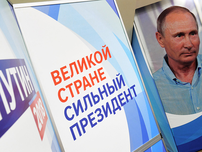 В Тамбовской области выстроена целая система, принуждающая бюджетных работников участвовать в агитации за действующего президента Владимира Путина, как кандидата на новых президентских выборах