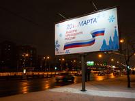 """""""Левада-Центр"""" засекретит результаты своих предвыборных опросов"""