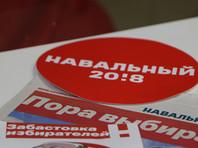 Перед акцией полицейские приходили в штабы Навального в разных городах, изымали листовки, задерживали волонтеров и координаторов