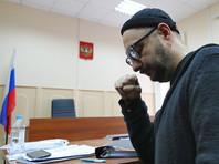 """Серебренников: бухгалтер """"Седьмой студии"""" оговорила труппу ради минимального наказания для себя"""