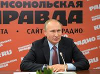 Путин обвинил США в попытках вмешаться во внутриполитическую ситуацию в других странах