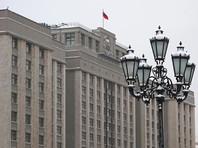 Госдума приняла в первом чтении законопроект о штрафах до 5 млн рублей за нарушение закона о СМИ-иноагентах