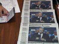 Собранные на курганских заводах подписи в поддержку Путина аннулировали из-за нарушений