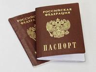 Геи, рассказавшие о признании их брака в России, покинули страну