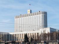 Правительство распределило 1,5 млрд рублей субвенций на санаторное лечение граждан из шести регионов