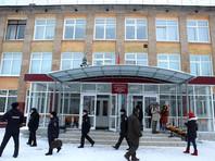 15 января в школе N127 в Перми между двумя несовершеннолетними - учащимся и бывшим учеником школы - произошел конфликт с применением холодного оружия