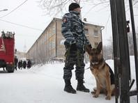 Пермь, 15 января 2017 года